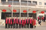 宇洪科技新三板成功在京挂牌