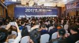 e井在线获中国B2B百强企业