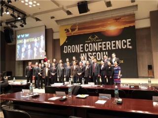 深圳UAV协会代表团一行出访韩国