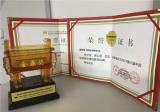 米立荣获CPSE安博会多项大奖