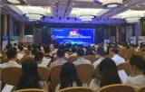 优特普科技宣布启动3年IPO计划