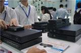 优特普引领工业物联网安防新方向