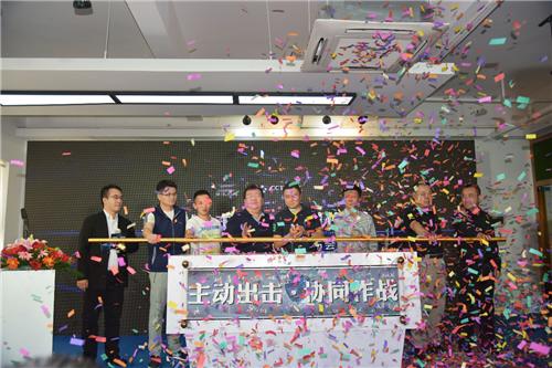 华讯方舟软件产品发布会盛大举行