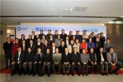 国家工程实验室研讨会在京召开