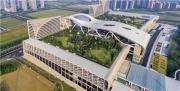 杭州公共安全产品与技术博览会