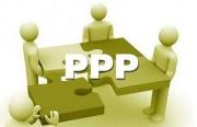 第四批PPP项目评选进行时