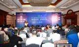 中国国际建筑智能化峰会北京站召开