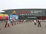 2018上海国际物业管理产业博览会