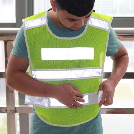 路政反光背心 网布款套头安全背心服装