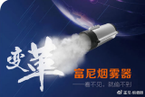 张秀林解读防盗抢烟雾器发烟原理