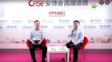 专访深圳市优特普首席技术官聂怀军