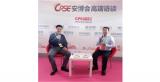 專訪來邦科技副總經理王慶