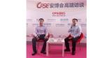專訪深圳市捷成安總經理蘭俊梁