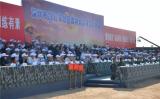 景阳参与广东省最大规模森林消防