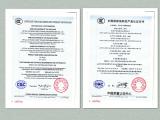 光网视PoE交换机通过CCC认证