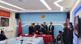 天地伟业与广西公安厅签署合作协议