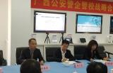 科达与广西公安签署战略合作协议