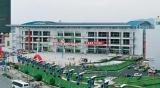 第十八届浙江安防产品展览会