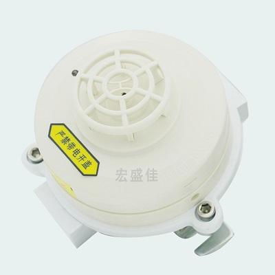 宏盛佳HAWG-D-2点型感温火灾探测器,防爆温感探测器