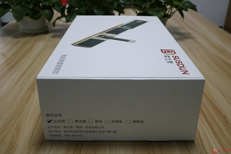广东高端触摸指纹锁品牌 | 智能锁加盟品牌索仕顿助事业成功