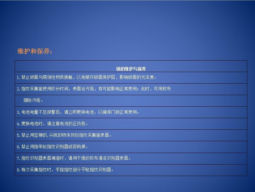 品牌物联网玻璃门智能锁 恒众鑫锁业 z-enjoy