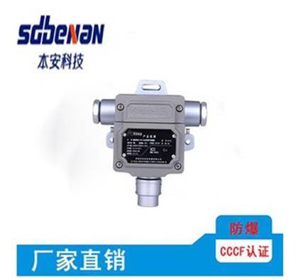 本安SST工业固定式氢气泄漏报警系统厂家销售