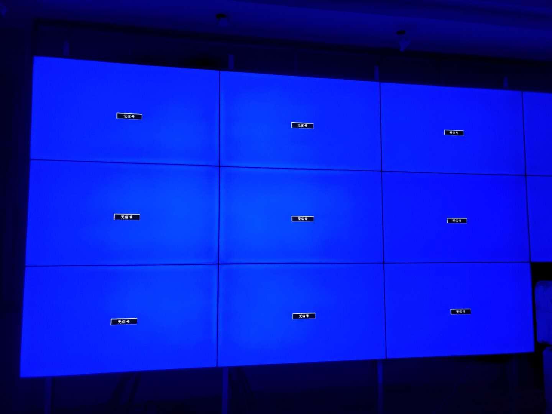 武汉液晶拼接融合,55寸液晶拼接屏安装价格,宜宾LED大屏拼接厂家