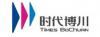 四川时代博川科技发展有限公司