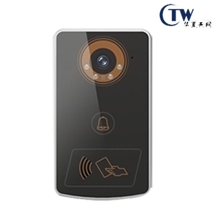 华夏天网可视楼宇对讲系统 别墅门禁机 FV983 数字对讲系统
