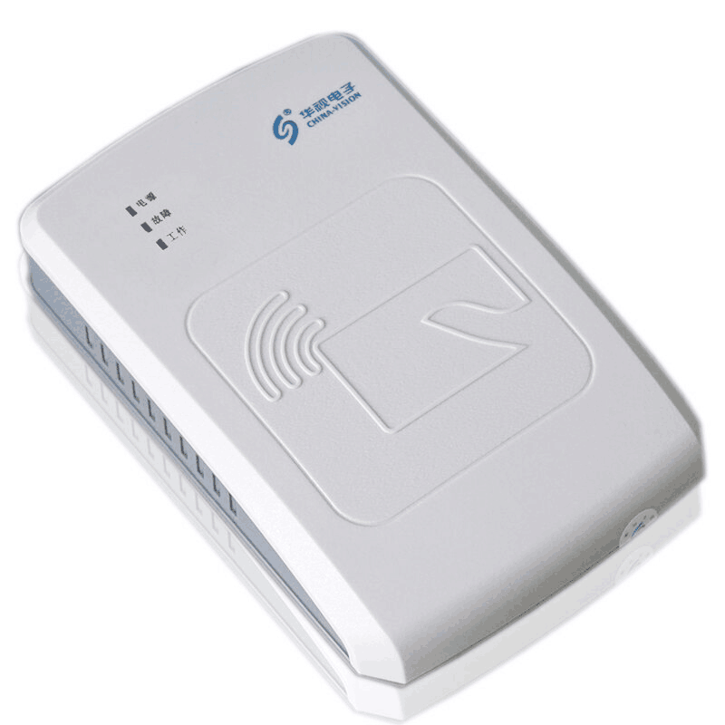 华视电子CVR-100UC身份证阅读器 台式居民身份证读卡器