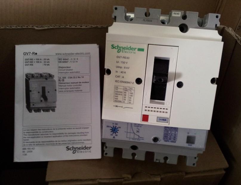 优势[专业]施耐德进口备件A9A26897断路器