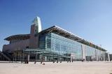 第七届西部(甘肃)国际安防博览会