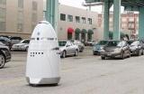 机器人将掀安保行业智能化变革