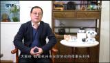 聚焦杭州安博会(视频一)
