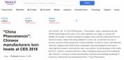 """美国媒体解读CES的""""中国现象"""""""