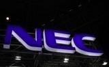 NEC将携5G亮相MWC2018