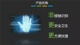 中控智慧新iClock系列考勤终端