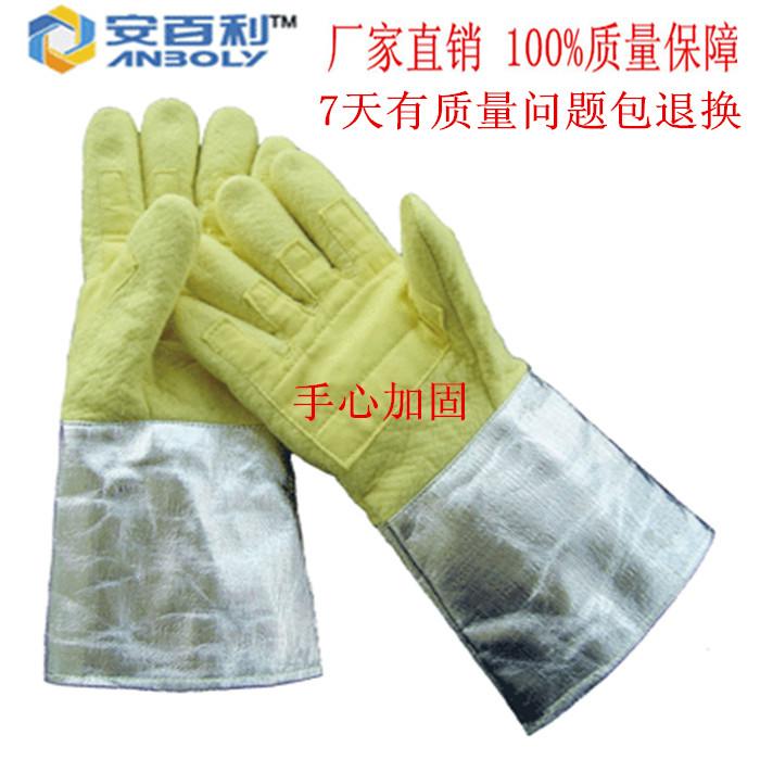 芳纶密织铝箔手套LC-S532(图)