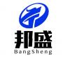 云南邦盛电子技术有限公司
