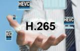 如何做个有思想的H.265方案?