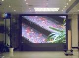 LED显示屏经销商要加快转型步伐