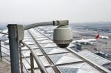 新标准下机场安防建设