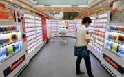 商贸无界化:刷脸进店 无人购物 人工智能