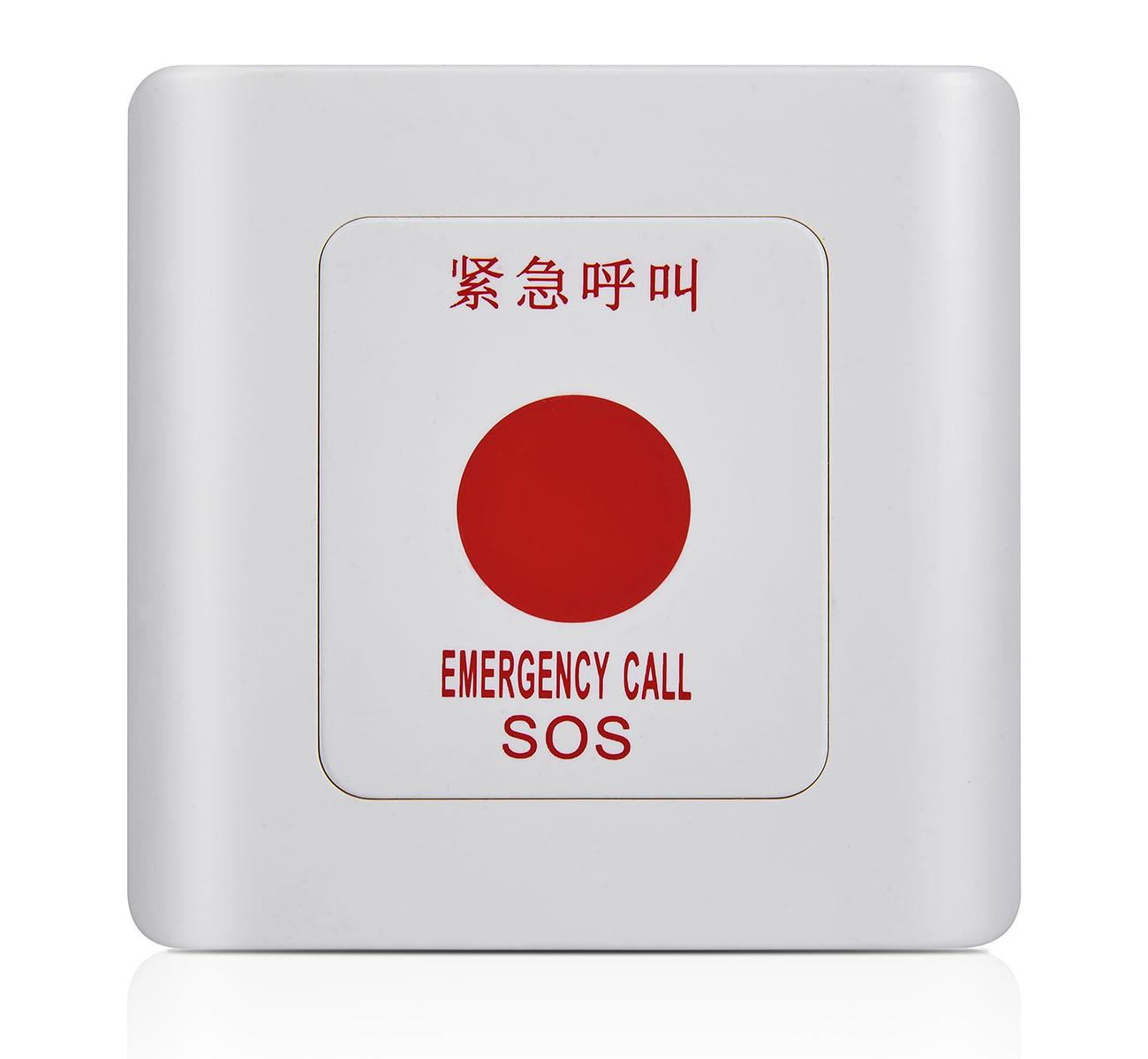 洗手间手动报警按钮