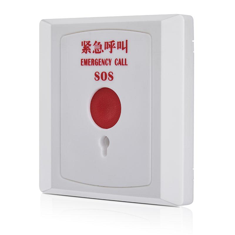 自锁呼叫求助紧急按钮