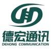 扬州德宏华为通讯科技有限公司