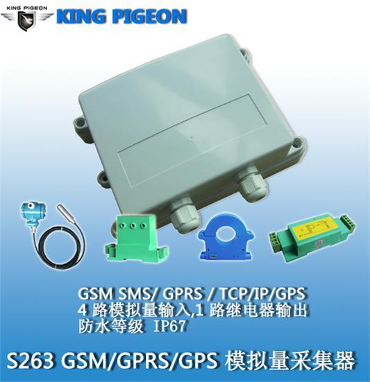 金鸽S263 云平台远程数据采集器 工厂数据采集器