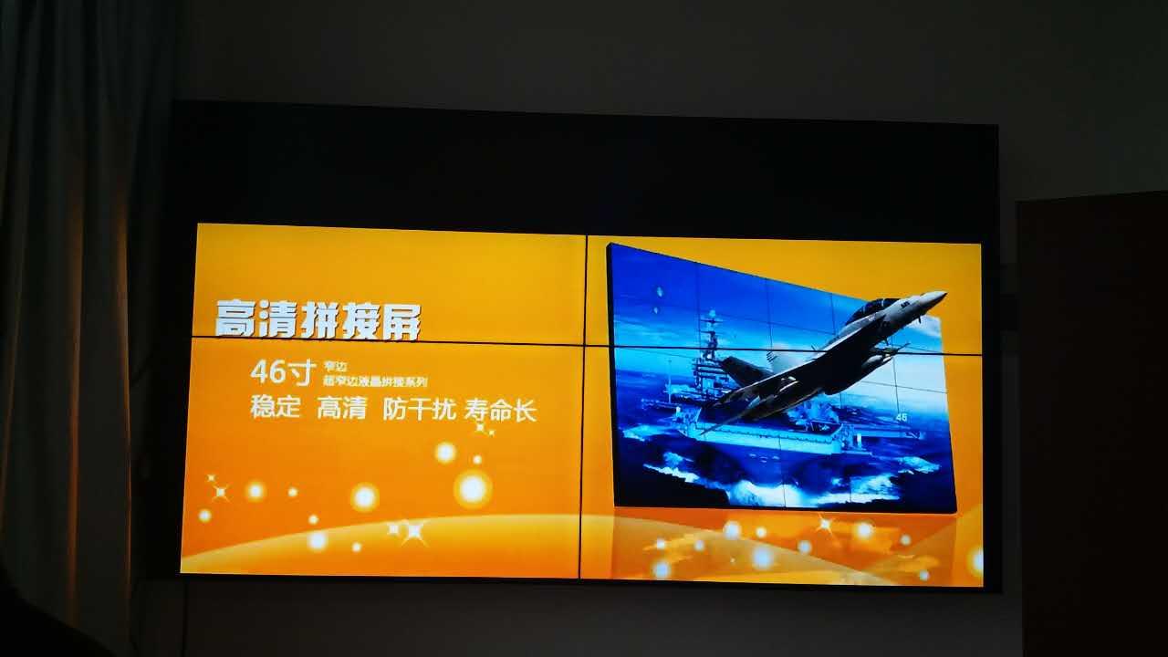 江苏演示拼接屏,南通影院液晶拼接工程,盐城大屏经销厂家