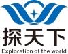 昆山三讯电子科技有限公司