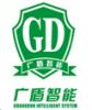深圳市广盾智能系统有限公司